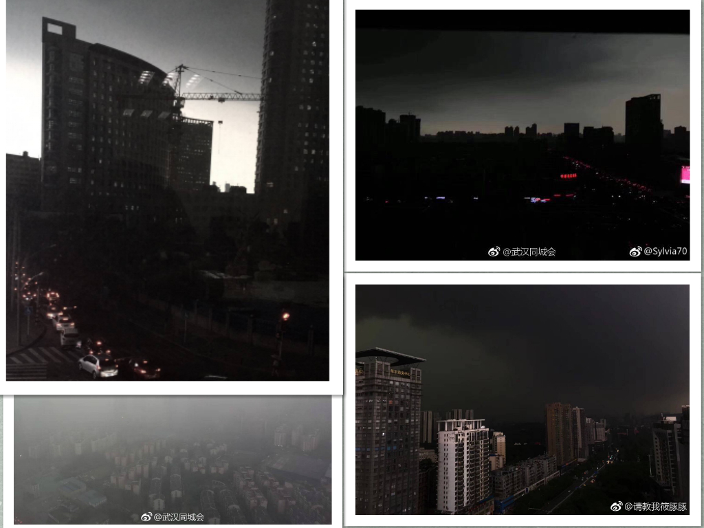 武汉暴雨红色预警,电闪雷鸣1秒天黑
